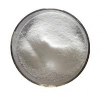 Quality Food Grade Ribonucleic Acid Bulk Powder Immune Function Agents GMP Certificated for sale
