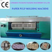 China Roller Type Pulp Molding Machine Paper Pulping Egg Tray Machine on sale
