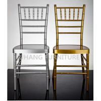 quality aluminum banquet chairs chair covers for sale ec91090086 rh ec91090086 quality chinacsw com