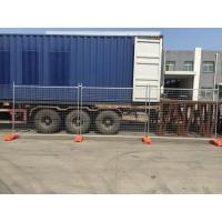 Quality Temporary Fence Price 2016-7-24 Update ,Land On New Zealand for sale
