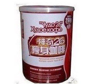 Magic 26 Slimming Diet Coffee