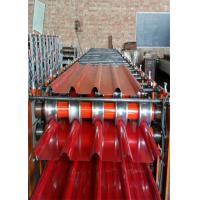 Buy cheap Bamboo Profile Roof Ceiling Metal Sheet Tile Roll Forming Machine With 0.3-0.7mm from wholesalers