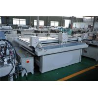 Quality Die Cutting Machine , Corrugated Box Making Machine Data Transmission 10MB/S for sale