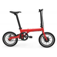 Quality Frame Folding Electric Bicycle 250W Electric Bike With Al - Alloy Lithium Battery for sale