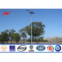 Quality Durable 4w 1.72m Street Garden Light Poles With Hot Dip Galvanization for sale