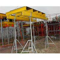 Quality Construction Moving Climbing Peri Formwork System Modular Design Galvanized for sale