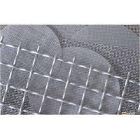 Quality Square Hole Stainless Steel Woven wire mesh 50 mesh,100 mesh,150 mesh,200 mesh,good filtration material wire mesh for sale