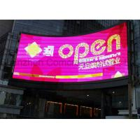 China OEM 8mm video LED display / sport LED message board with Veneer case on sale