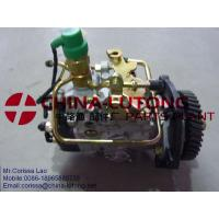 Quality diesel fuel injection pump NJ-VE4/11F1900LNJ03 for sale