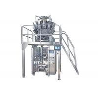 Quality 99% High Accuracy Chips Snack Puffed Food Potato Chips snacks Packing Machine for sale