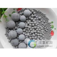 Quality Adjust water PH value Tourmaline ceramic ball/Tourmaline ceramic ball filter media stone for sale