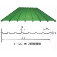 Quality Green color coated Corrugated galvanized sheet metal / panel for wall or roof for sale