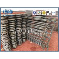 Quality Carbon Steel Waste Heat Exchange Flue Gas Cooler CE ROHS CCC ISO9001 UL for sale