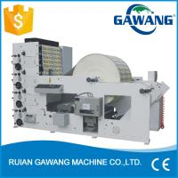 China High Quality Paper Cup 4 Colour Flexo Printing Machine Price on sale