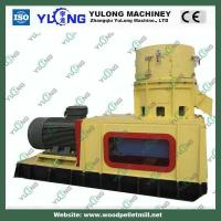 Quality Biomass briquette machine (CE) for sale