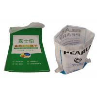 Buy Recyclable Virgin Laminated Woven Sacks Pp Bags 500D - 1500D Denier at wholesale prices