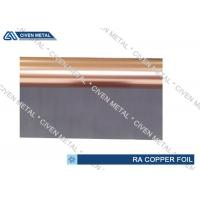 Buy Treaded RA Electrodeposited Copper Foil Thick Copper Plate For Fpc at wholesale prices