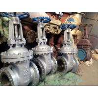 Quality Customized Size Rising Stem Gate Valve , Industrial Water Gate Valve for sale