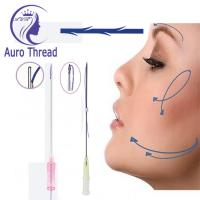 Quality PDO Thread, Dermal Fillers for sale - aurochina