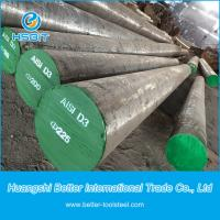 Quality D3 Alloy Tool Steel Bar for sale