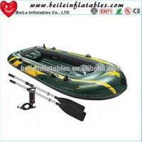 Quality High speed PVC inflatable sailing catamaran fishing boat with CE certificate for sale