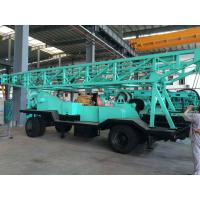 China Trailer Mounted Water Well Drilling Rig on sale