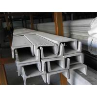 Quality 3 Inch Stainless Steel Channel Bar High Grade 200S Cold Drawn for sale