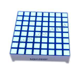 Quality 0.7 Inch Square DOT Matrix Display (SZ*10788F) for sale