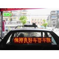 Quality P7.62 Wireless Transmission Led Car Screen With 8 Words , High Brightness for sale