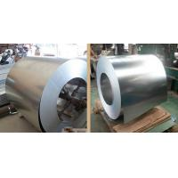 Quality Environmental passivated Hot Rolled Steel Coil , Galvanised Sheet And Coil for sale