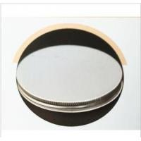 Buy cheap 85# 80.5mm Aluminumeasy open end, screw cap for plastic can from Wholesalers