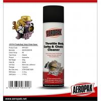 China Carburetor system spray cleaner, Carburetor Choke Cleaner, Carb And Choke Cleaner on sale