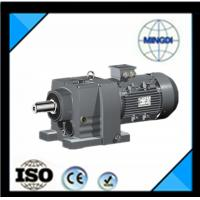 Buy Industrial Planetary Gearbox Hydraulic Motor Gearbox Up To 18000Nm at wholesale prices