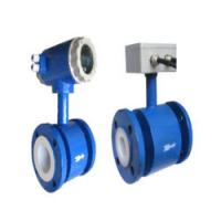 Quality battery operated electromagnetic flow meter for sale