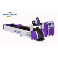 Quality Professional Fiber Laser Tube Cutting Machine Light Path System For Machinery for sale