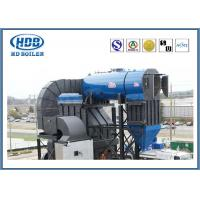 Quality Low Carbon Biomass Fuel Boiler / Biomass Steam Generator Natural Circulation for sale