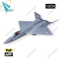 Quality YF-23 Black Widow II 12CH large EPO foam electric rc aircraft model EDF jet for sale