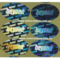 Buy cheap 2D hologram sticker from wholesalers