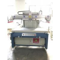 China Professional Flatbed Screen Printing Machine / Non Woven Screen Printing Machine on sale