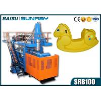 Quality Child Horse Plastic Toy Making Machine / Blow Molding Equipment for sale