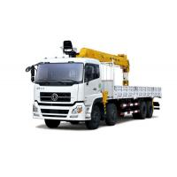 Quality 6x4 truck mounted crane, telescopic boom truck mounted crane for sale