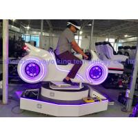 Quality Motorbike VR 9D Virtual Reality Simulator Racing Equipment  , Vr Motorcycle Games for sale