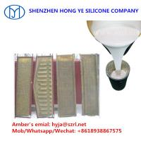 Additional silicone rubber on sale, Additional silicone