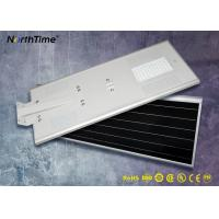 Quality High Power Solar Street Light With MPPT Controller , Solar Panel Street Lights for sale