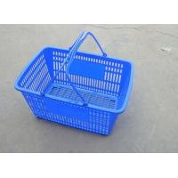 Quality Blue Supermarket Plastic Basket With Handle Two Handles Logo Print for sale