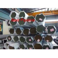 Quality Nace Mr0175 Duplex 2205 Pipe ASTM A790 Material High Mechanical Strength for sale