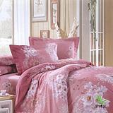 Quality 100% cotton printed bedding set for sale