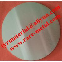 Quality Ruthenium (Ru) metal sputtering targets, Purity: 99.95%, CAS: 7440-18-8 for sale