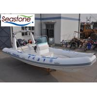 China 1.2mm PVC Rigid Hulled Inflatable Boat 680cm Length For Maritime Bureau on sale