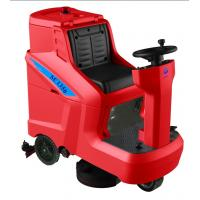 Quality 24V Commercial Ride-On Scrubber Dryer Double Brush Lower-noise for sale